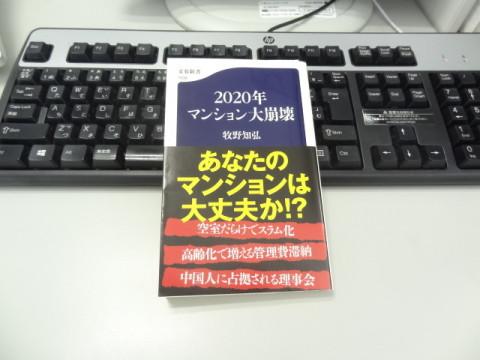 DSC06502