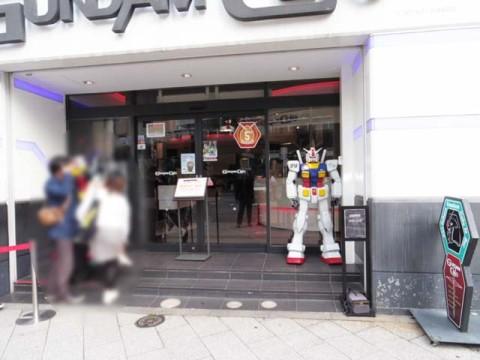 ガンダムカフェ2