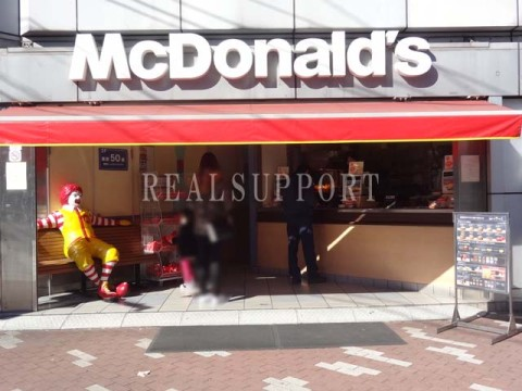 マクドナルド2