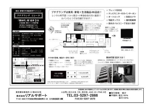 ueno_802-2