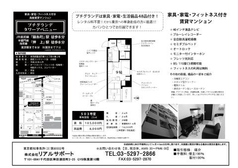 ueno_802-3