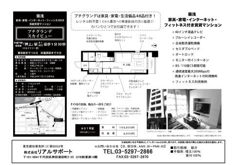 ueno_802-7