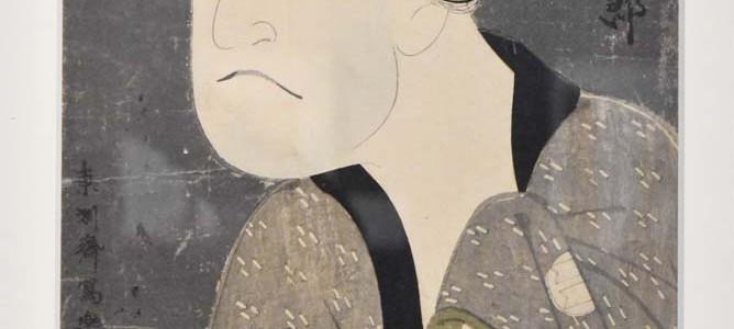 山種美術館で浮世絵を見てきましたヽ(´▽`)/