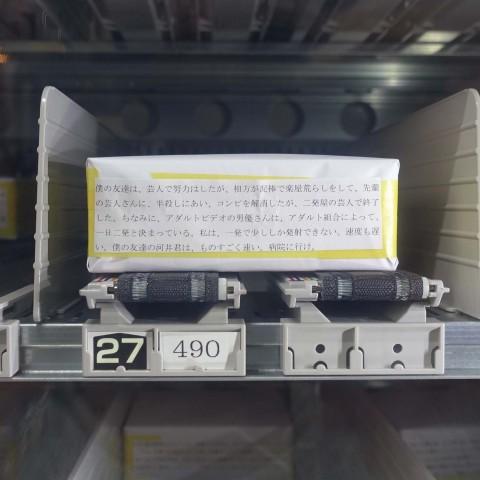 mDSC01125