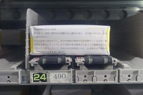mDSC01126