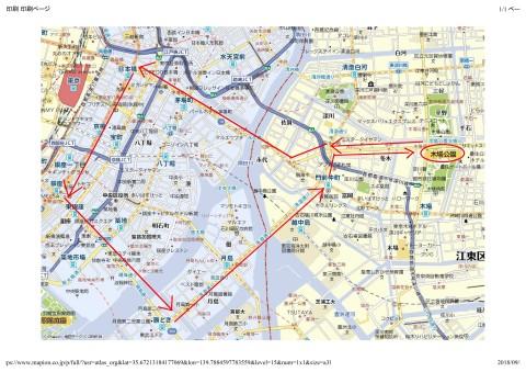_usr=atlas_org&lat=35-3