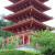 高幡不動尊金剛寺 行ってきました。ヽ(´▽`)/