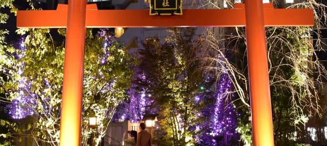 福徳神社イルミネーション