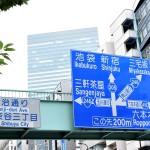 渋谷ストリームをブラってみた。