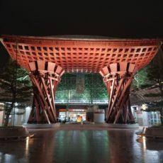 金沢に行ってきました~!