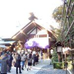 Eさんが東京大神宮へお参りした件
