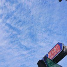 雲も優しくなりましたね